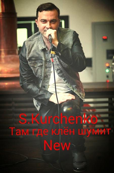 Сергей Курченко - Певец  - Днепр - Днепропетровская область photo
