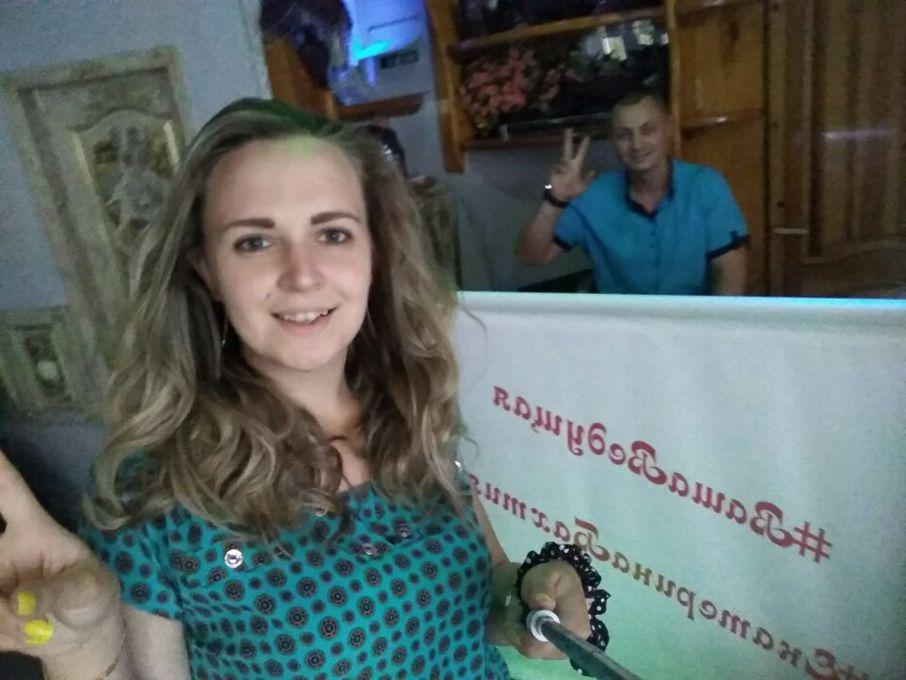 Екатерина Бахтиярова - Ведущий или тамада Ди-джей  - Запорожье - Запорожская область photo