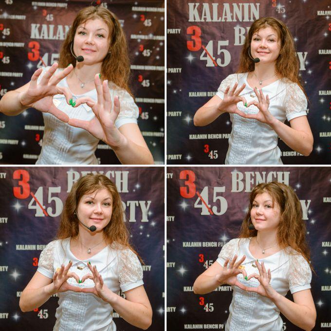 Татьяна Праздничная - Ведущий или тамада  - Кременчуг - Полтавская область photo