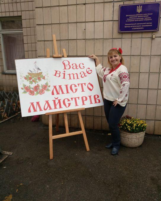 Анна Азарова - Ведущий или тамада Аниматор  - Киев - Киевская область photo