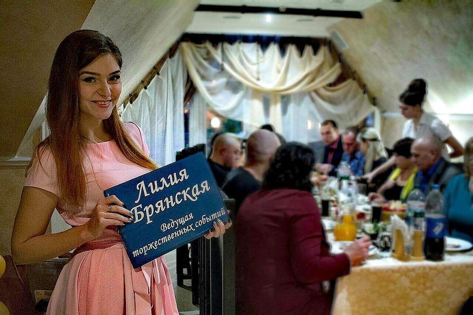 Лилия - Ведущий или тамада Певец Аниматор  - Днепр - Днепропетровская область photo