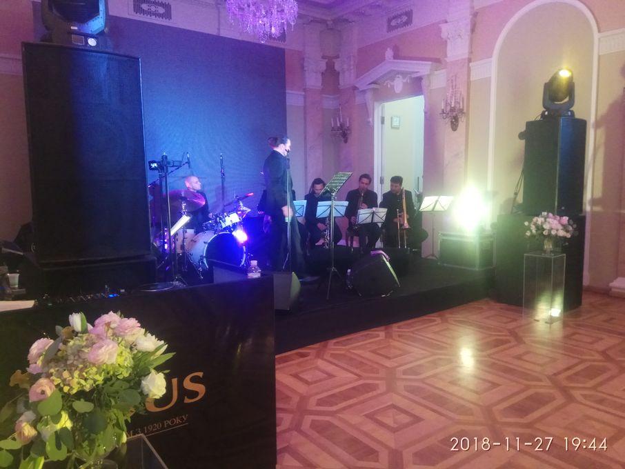 Vprokat Show - Прокат звука и света Организация праздников под ключ  - Киев - Киевская область photo