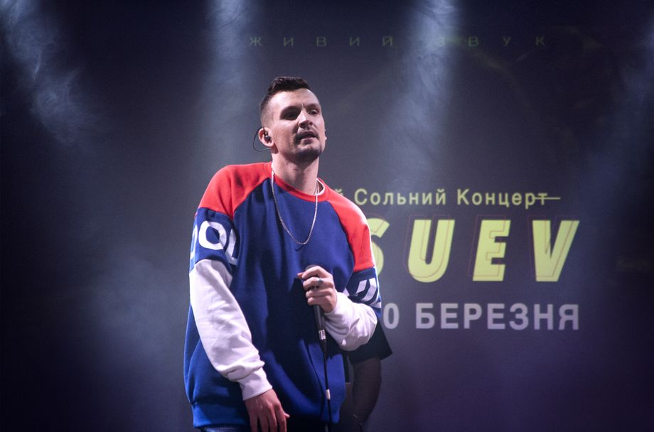 Sysuev - Ди-джей Певец  - Киев - Киевская область photo