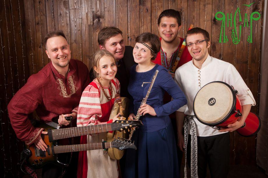 ЯнСар - Музыкальная группа  - Москва - Московская область photo