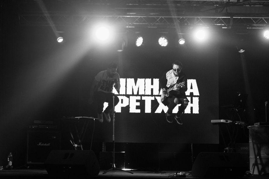 КІМНАТА ГРЕТХЕН - Музыкальная группа Певец  - Днепр - Днепропетровская область photo