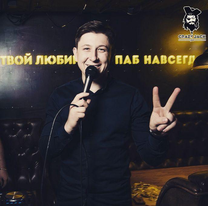 Вова Дяченко - Ведущий или тамада  - Белая Церковь - Киевская область photo