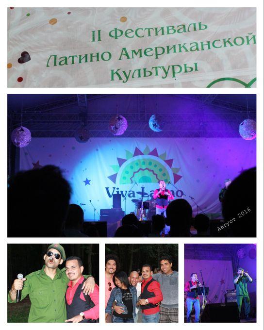 Frank&Latinos - Музыкальная группа  - Москва - Московская область photo