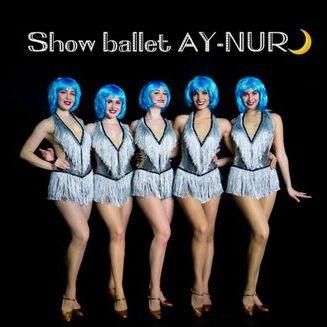 Ay-nur Show Ballet - Танцор , Киев,  Шоу-балет, Киев