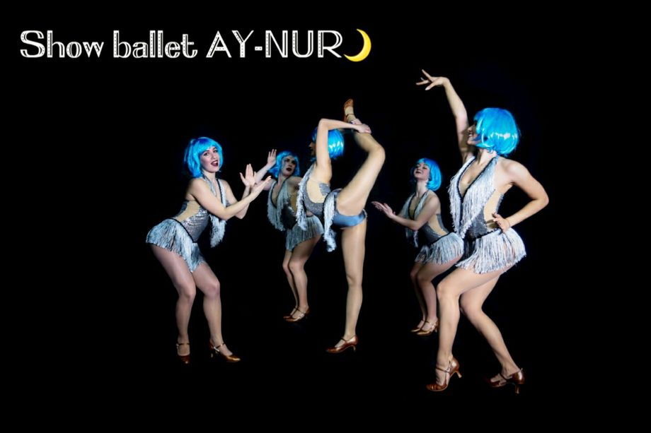 Ay-nur show ballet - Танцор  - Киев - Киевская область photo