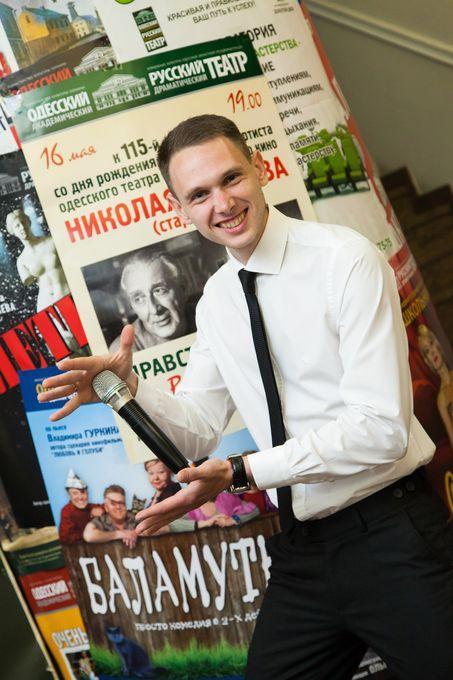 Александр Губарь - Ведущий или тамада Организация праздников под ключ  - Одесса - Одесская область photo