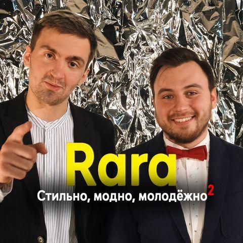 Закажите выступление Дуэт Игорь и Богдан на свое мероприятие в Харьков