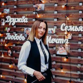 Закажите выступление Инна Кушнир на свое мероприятие в Харьков
