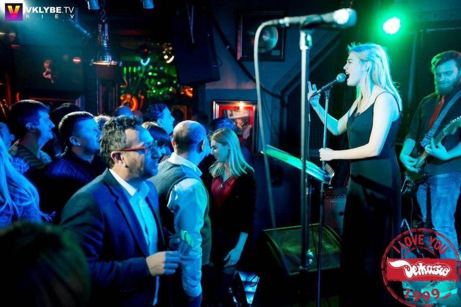 REAL BAND - Музыкальная группа Ди-джей Прокат звука и света  - Киев - Киевская область photo