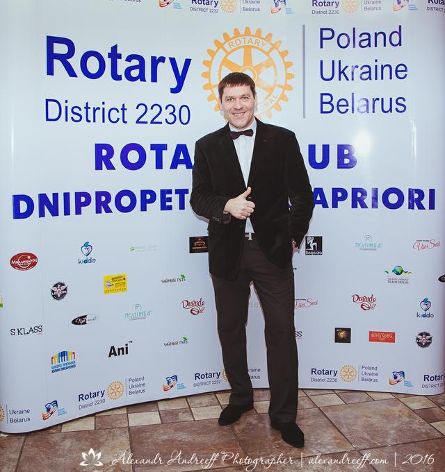Игорь Будаков -  - Днепр - Днепропетровская область photo