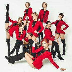 Закажите выступление Caution Hot! dance project на свое мероприятие в Москва