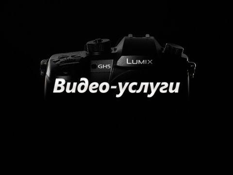 Закажите выступление KMfilms на свое мероприятие в Харьков
