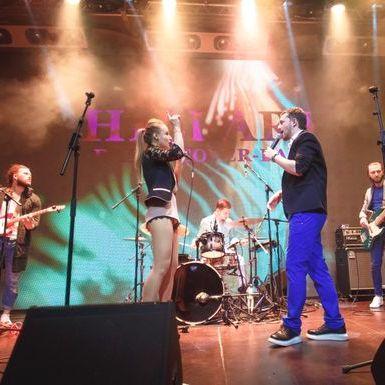 Закажите выступление [HILLARY] на свое мероприятие в Киев