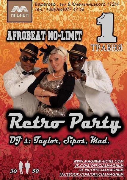 Afrobeat No Limit - Музыкальная группа  - Одесса - Одесская область photo