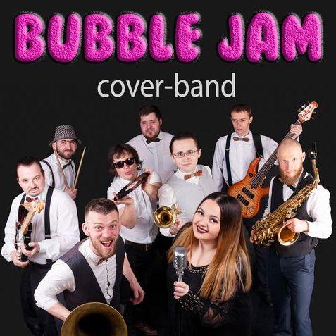 "Cover band ""Bubble Jam"" - Музыкальная группа , Чернигов, Ди-джей , Чернигов,  Кавер группа, Чернигов Джаз группа, Чернигов Рок группа, Чернигов Поп группа, Чернигов Диско группа, Чернигов Хиты, Чернигов"