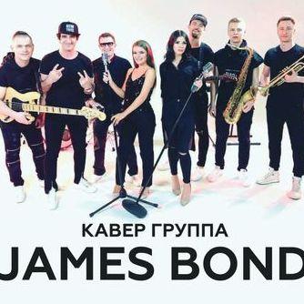 Закажите выступление James Bond на свое мероприятие в Санкт-Петербург