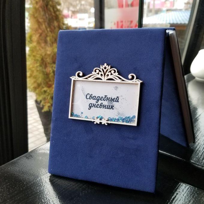 Свадебный Дневник - Организация праздников под ключ  - Одесса - Одесская область photo