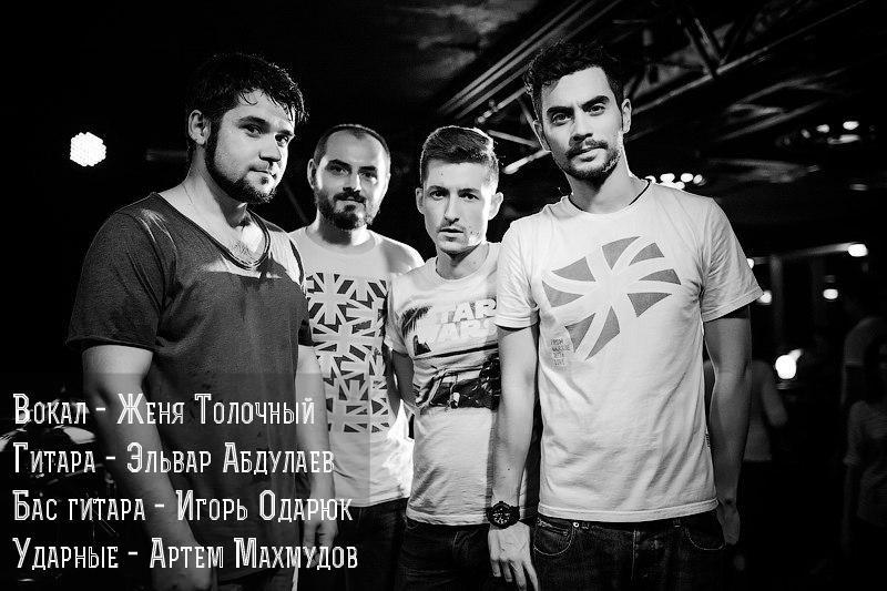 LaGrange - Музыкальная группа Певец  - Киев - Киевская область photo