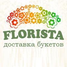 Florista - Свадебная флористика , Донецк,