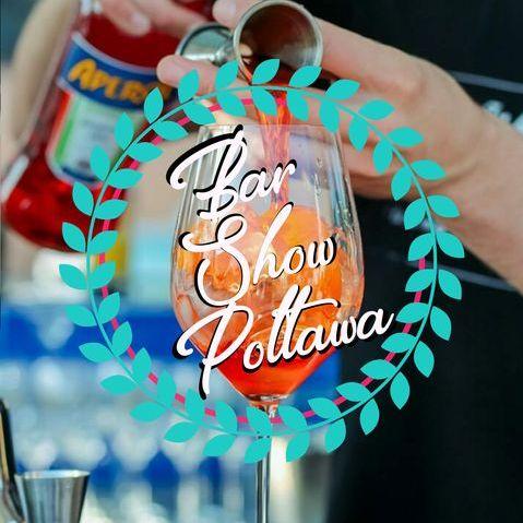 Bar_show_poltawa - Кейтеринг , Полтава, Оригинальный жанр или шоу , Полтава,  Бармен шоу, Полтава