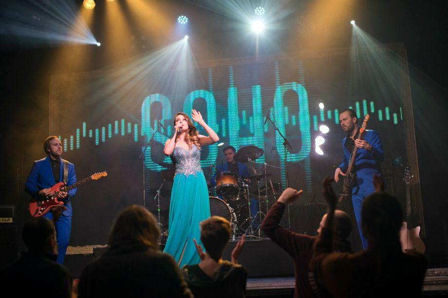 Агнесса Королева и группа SOHO - Музыкальная группа Ансамбль  - Москва - Московская область photo