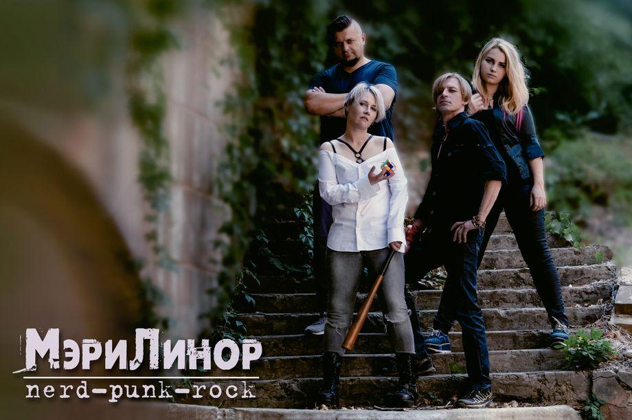 МэриЛинор - Музыкальная группа  - Днепр - Днепропетровская область photo