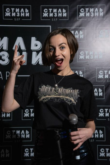 Ведущая Анастасия Беспалова - Ведущий или тамада  - Москва - Московская область photo
