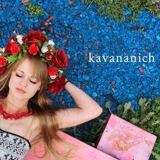 kavananich - Музыкальная группа , Киев, Ансамбль , Киев,  Кавер группа, Киев Инструментальный ансамбль, Киев