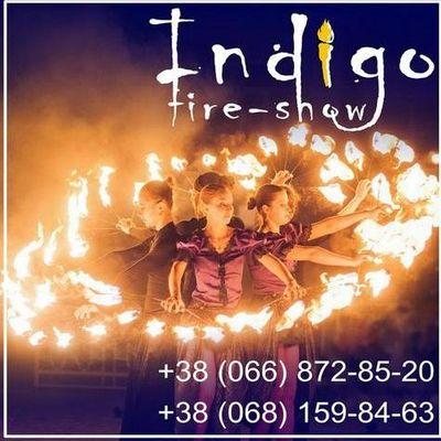 Театр огня INDIGO - Аниматор , Полтава,