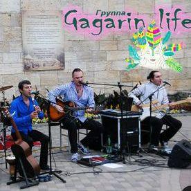 Закажите выступление Gagarin_Life на свое мероприятие в Киев