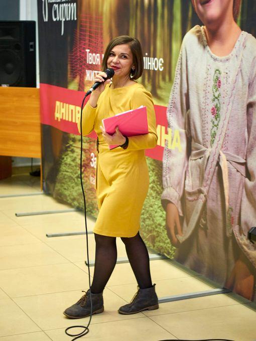 Марина Черечеча - Ведущий или тамада  - Днепр - Днепропетровская область photo