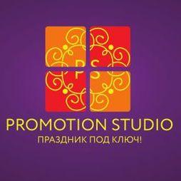 Руслана, Promotion Studio - Декорирование , Чернигов, Украшение шарами , Чернигов, Организация праздников под ключ , Чернигов,