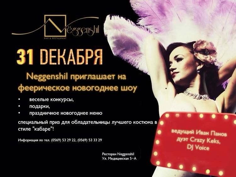 CrazyKeks - Певец  - Днепр - Днепропетровская область photo