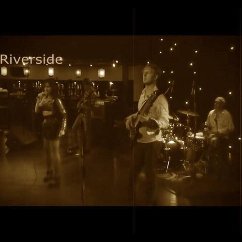 Закажите выступление RiverSide на свое мероприятие в Киев