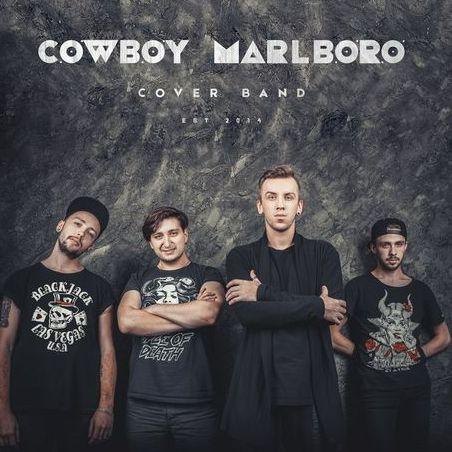 Cowboy Marlboro - Музыкальная группа , Днепропетровск,  Кавер группа, Днепропетровск Рок группа, Днепропетровск Хиты, Днепропетровск Альтернативная группа, Днепропетровск