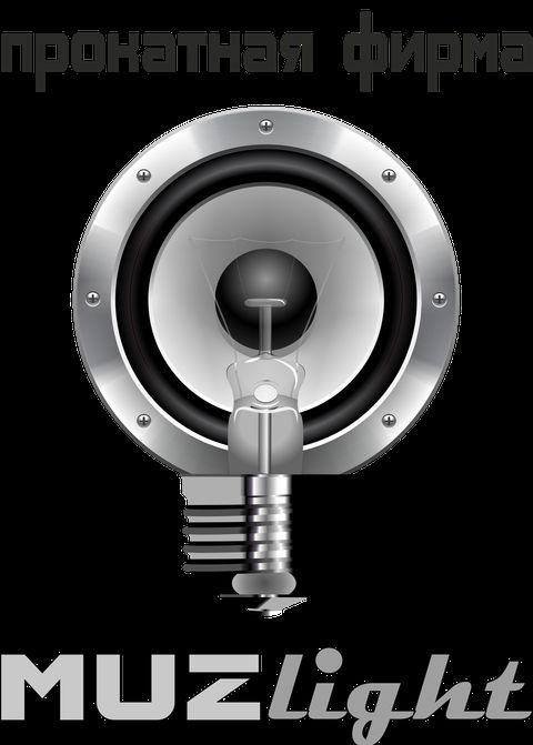MUZlight - Ди-джей , Запорожье, Прокат звука и света , Запорожье,  Поп ди-джей, Запорожье Свадебный Ди-джей, Запорожье Ди-джей 90ые, Запорожье