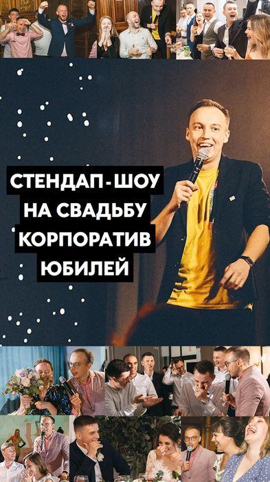 Закажите выступление Дмитрий Сверлов на свое мероприятие в Екатеринбург