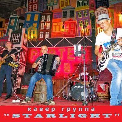 STARLIGHT - Музыкальная группа , Киев, Ансамбль , Киев,  Кавер группа, Киев Рок группа, Киев Поп группа, Киев ВИА, Киев Рок-н-ролл группа, Киев