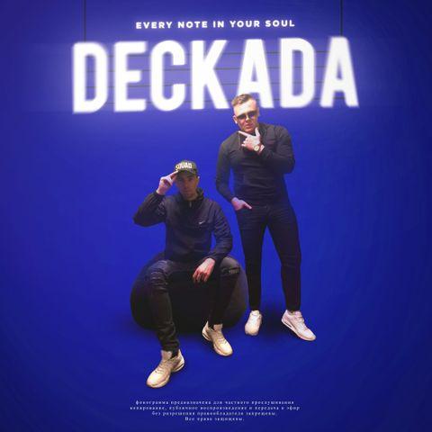 DECKADA Music - Музыкальная группа , Харьков,  Поп группа, Харьков