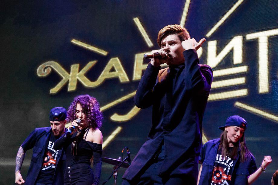 Жарит Лето - Музыкальная группа  - Москва - Московская область photo