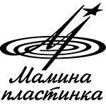 "Ретро группа ""Мамина пластинка"" - Музыкальная группа , Москва,  Кавер группа, Москва"