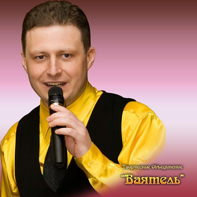 Максим - Ведущий или тамада Ди-джей  - Днепр - Днепропетровская область photo