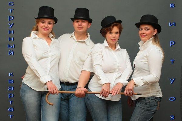 Струнный квартет Виртуоз - Музыкальная группа Ансамбль  - Киев - Киевская область photo