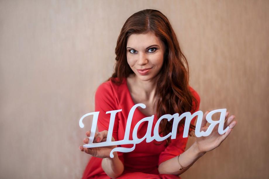 Наталія Щастя - Ведущий или тамада Организация праздников под ключ  - Винница - Винницкая область photo