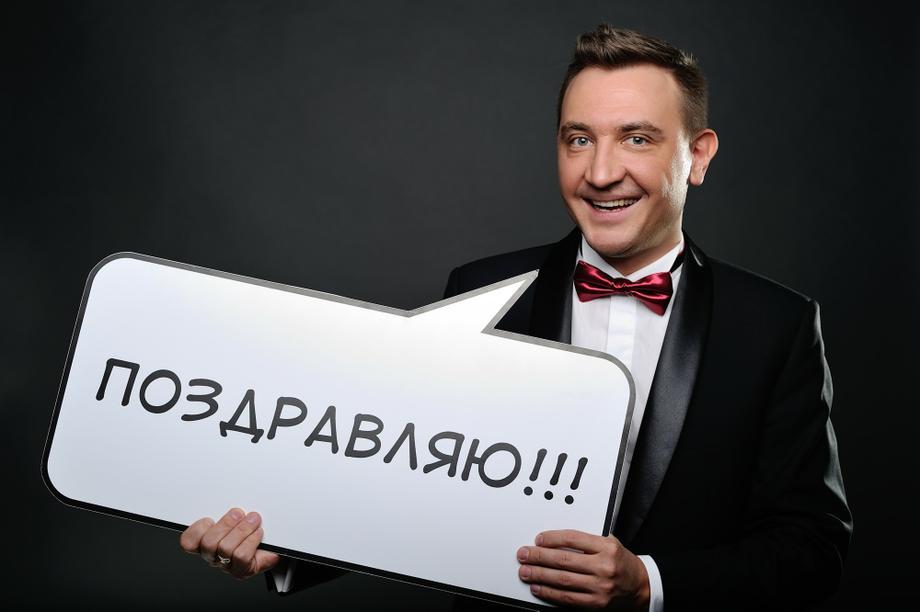 Егор Прищепкин - Ведущий или тамада Организация праздников под ключ  - Киев - Киевская область photo