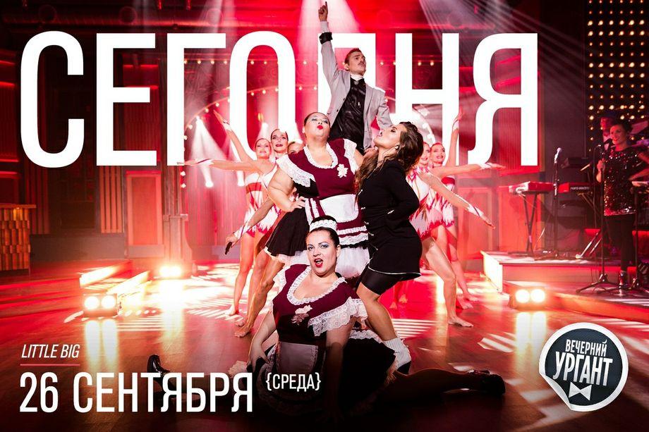 Шоу толстушек - Оригинальный жанр или шоу Аниматор  - Санкт-Петербург - Санкт-Петербург photo